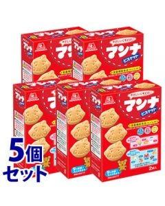 《セット販売》 森永製菓 マンナ ビスケット (43g×2袋)×5個セット 9ヶ月頃から大人の方まで 栄養機能食品