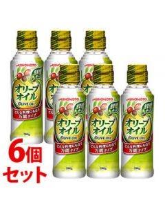《セット販売》味の素J-オイルミルズAJINOMOTOオリーブオイル(200g)×6個セット食用油