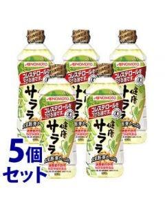 《セット販売》味の素J-オイルミルズAJINOMOTO健康サララ(600g)×5個セット大豆油特定保健用食品トクホ