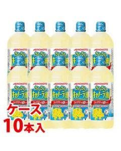 《ケース》味の素J-オイルミルズAJINOMOTOさらさらキャノーラ油(1000g)×10本食用なたね油