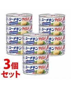 《セット販売》はごろもフーズシーチキンマイルド(70g×4缶)×3個セットシーチキンツナ缶詰