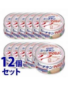 《セット販売》はごろもフーズシーチキンマイルド(140g)×12個セットシーチキンツナ缶詰