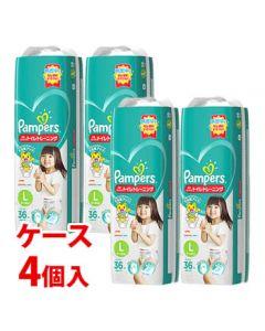 《ケース》P&Gパンパース卒業パンツLサイズ9~14kg男女共用(36枚)×4個トイレトレーニング紙パンツ【P&G】