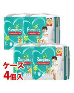 《ケース》P&Gパンパース卒業パンツビッグサイズ12~22kg男女共用(32枚)×4個トイレトレーニング紙パンツ【P&G】