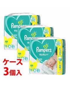 《ケース》P&Gパンパースさらさらケアテープウルトラジャンボ新生児5kgまで男女共用(114枚)×3個紙おむつテープタイプ【P&G】