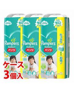 《ケース》P&Gパンパースさらさらケアパンツウルトラジャンボビッグサイズ12~22kg男女共用(50枚)×3個紙おむつパンツタイプ【P&G】