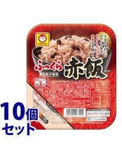 《セット販売》 東洋水産 ふっくら赤飯 (160g)×10個セット レトルトごはん