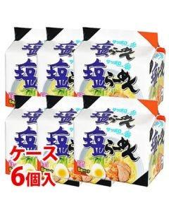 《ケース》 サンヨー食品 サッポロ一番 塩らーめん (5個パック)×6個 しおラーメン インスタント袋麺