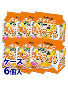 《ケース》 サンヨー食品 サッポロ一番 みそラーメン (5個パック)×6個 味噌ラーメン インスタント袋麺
