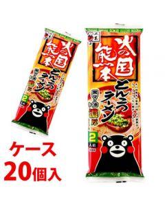 《ケース》 五木食品 火の国熊本 とんこつラーメン (2人前)×20個 豚骨ラーメン 濃厚スープ付