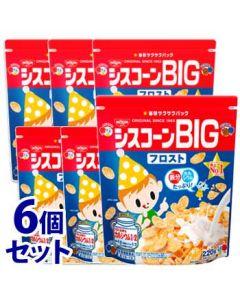 《セット販売》日清シスコシスコーンBIGフロスト(220g)×6個セット栄養機能食品コーンフレーク