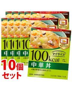 《セット販売》大塚食品100kcalマイサイズ中華丼(150g)×10個セットどんぶりの素