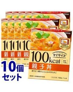 《セット販売》大塚食品100kcalマイサイズ親子丼(150g)×10個セットどんぶりの素