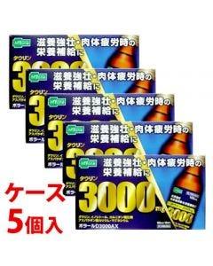 【第3類医薬品】《ケース》 メディズワン 小林薬品工業 ポラールD3000AX (100mL×10本)×5個 滋養強壮 肉体疲労 ドリンク剤