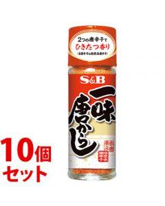 《セット販売》 エスビー 一味唐からし (15g)×10個セット 唐辛子 S&B