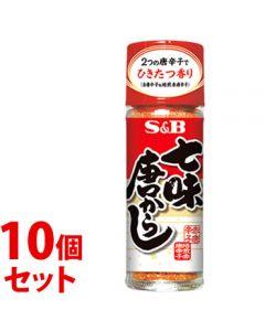 《セット販売》 エスビー 七味唐からし (15g)×10個セット 唐辛子 S&B