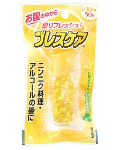 小林製薬 ブレスケア レモン (50粒)