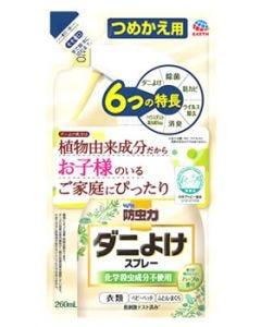 アース製薬 ピレパラアース 防虫力 ダニよけスプレー つめかえ用 (260mL) 詰め替え用 衣類用 防虫剤