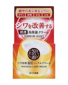 ロート製薬50の恵薬用リンクルクリーム(90g)フェイスクリーム【医薬部外品】