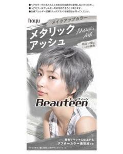 ホーユー ビューティーン メイクアップカラー メタリックアッシュ (1セット) 黒髪用ヘアカラー 【医薬部外品】