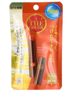 ロート製薬 リップザカラー テラコッタオレンジ (2g) SPF26 PA+++ 色つき リップクリーム