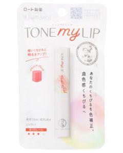 ロート製薬 メンソレータム トーンマイリップ ブライトアップレッド (2.4g) 色つき リップクリーム