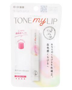 ロート製薬 メンソレータム トーンマイリップ ブロッサムピンク (2.4g) 色つき リップクリーム