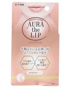 ロート製薬 メンソレータム オーラザリップ (4.2g) リップクリーム リップ美容液