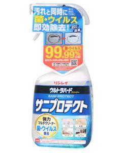 リンレイ ウルトラハードクリーナー サニプロテクト (700mL) マルチクリーナー 住居用合成洗剤