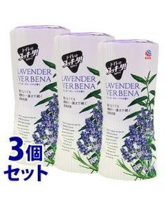 《セット販売》 アース製薬 トイレのスッキーリ! ラベンダーヴァーベナの香り (400mL)×3個セット トイレ用 芳香・消臭剤 置き型