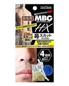 三宝商事MBGHX鼻スカットワックス4回分(20g)メンズ鼻毛ケア脱毛ワックス