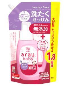 サラヤ arau. アラウ ベビー 洗濯用せっけん つめかえ用 (1300mL) 詰め替え用 液体洗剤