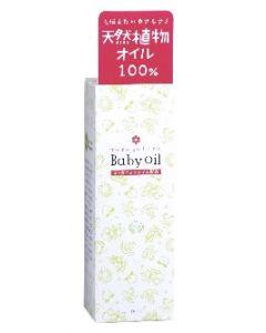 オリヂナル ももの花 ベビーオイル (120mL) 天然植物オイル100%
