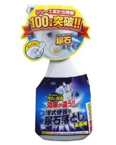 高森コーキ 洋式便器の表面用尿石おとし TU-71A (300mL) トイレ用洗剤