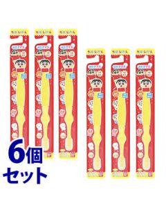 《セット販売》バンダイみがきマスクレヨンしんちゃん(1本)×6個セット子供用歯ブラシ