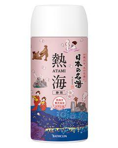 バスクリン日本の名湯熱海(450g)薬用入浴剤【医薬部外品】