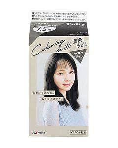 ダリヤパルティカラーリングミルク髪色もどしめくばせブラック(1セット)ヘアカラーリング剤【医薬部外品】