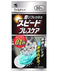 小林製薬 スピードブレスケア ワイルドミント (30粒)