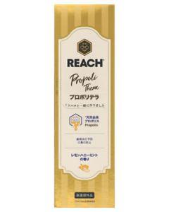 リーチ プロポリテラ歯みがき レモンハニーミント (120g) 薬用ハミガキ REACH 【医薬部外品】