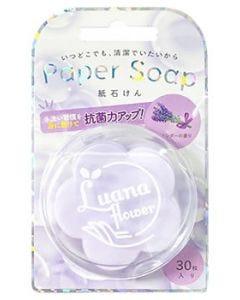 九州フラワーサービス ペーパーソープ ラベンダー (30枚) 紙石鹸 ハンドソープ