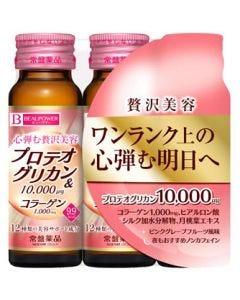 常盤薬品 ビューパワー プロテオグリカン・コラーゲンドリンク (50mL×3本) 栄養機能食品 ビタミンB6 ナイアシン