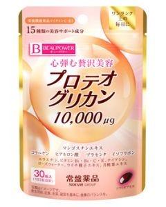 常盤薬品 ビューパワー プロテオグリカンサプリメント (30粒) 栄養機能食品 ビタミンC ビタミンE