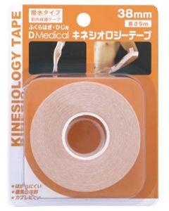 ドームメディカル キネシオロジーテープ 38mm×5m (1本) テーピング ふくらはぎ・ひじ用