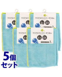 《セット販売》 くらしリズム マイクロファイバーぞうきん (2枚)×5個セット 雑巾