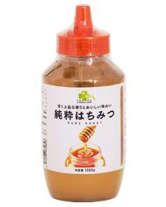 くらしリズム 純粋はちみつ (1000g) 蜂蜜