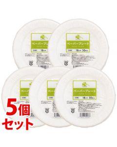 《セット販売》 くらしリズム ペーパープレート (30枚)×5個セット 直径18cm 紙皿 使い捨て皿