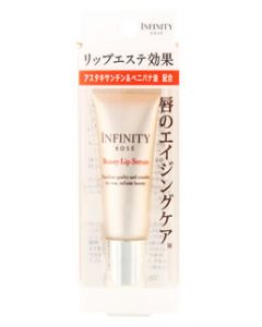 コーセー インフィニティ ビューティリップセラム (10g) リップクリーム 唇用エイジングケア美容液 INFINITY