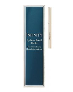 コーセーインフィニティアイブロウペンシルホルダー(1個)化粧小物INFINITY