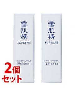 《セット販売》コーセー雪肌精シュープレム化粧水1(230mL)×2個セットSEKKISEISUPREME【医薬部外品】