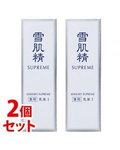 《セット販売》コーセー雪肌精シュープレム乳液1(140mL)×2個セットSEKKISEISUPREME【医薬部外品】